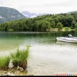 Celalalt lac