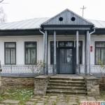 Casa Memoriala Calistrat Hogas, Piatra Neamt