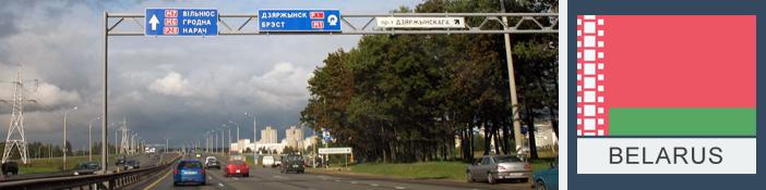 t-belarus-02