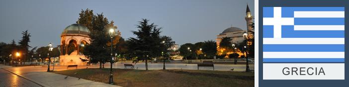 t-grecia-01